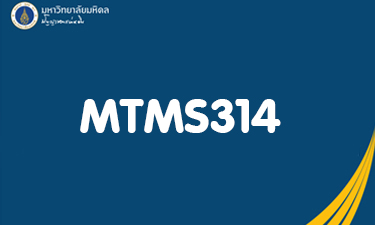 Course MTMS314 MTMS314